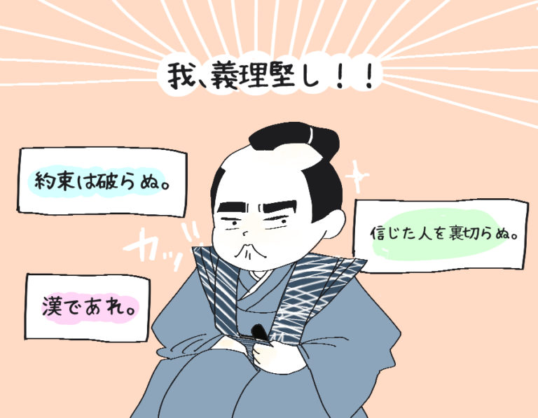 浮気男性3