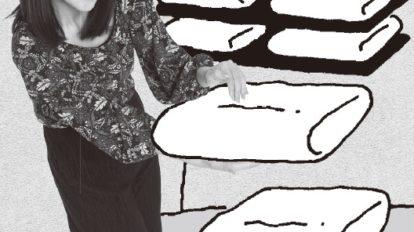 横澤夏子の持論「いい女は枕にこだわる」 そのワケは?