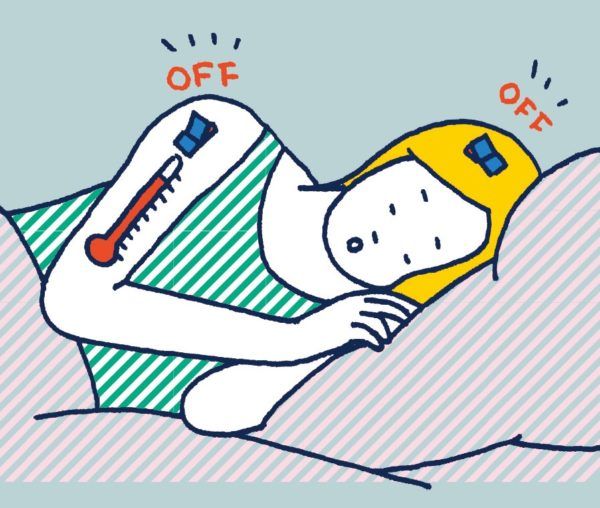 する 眠り を 深く