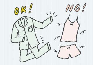 部屋着と兼用はダメ! パジャマはシルクが最適な理由