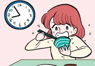 """夕食は21時までに! 時間別""""自律神経""""ケア方法"""