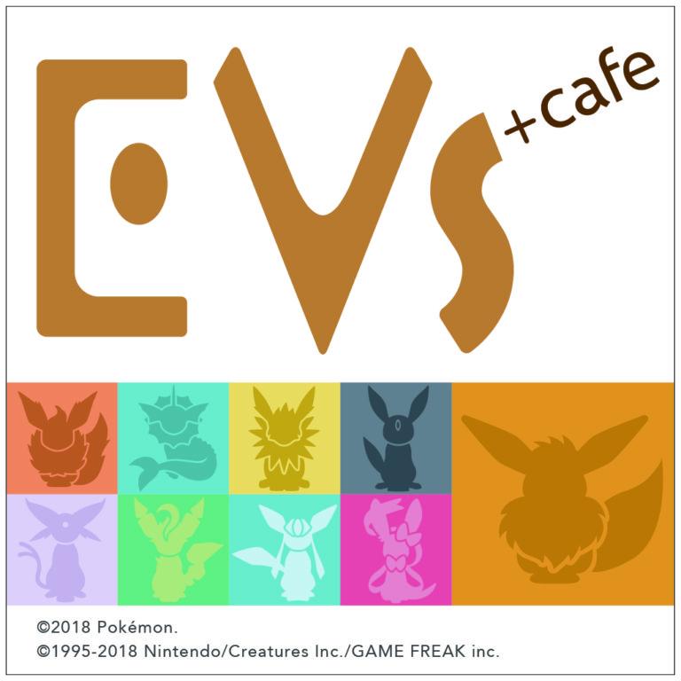 EVs+cafe-1018x1018