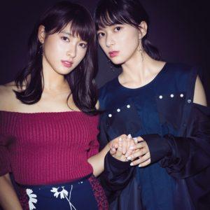 禁断のキスで…土屋太鳳&芳根京子が美醜テーマの作品に挑む!