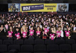 TWICEイベントレポ! 日本デビューから1年2か月、思い出の映像に涙…【K-POPの沼探検】#75