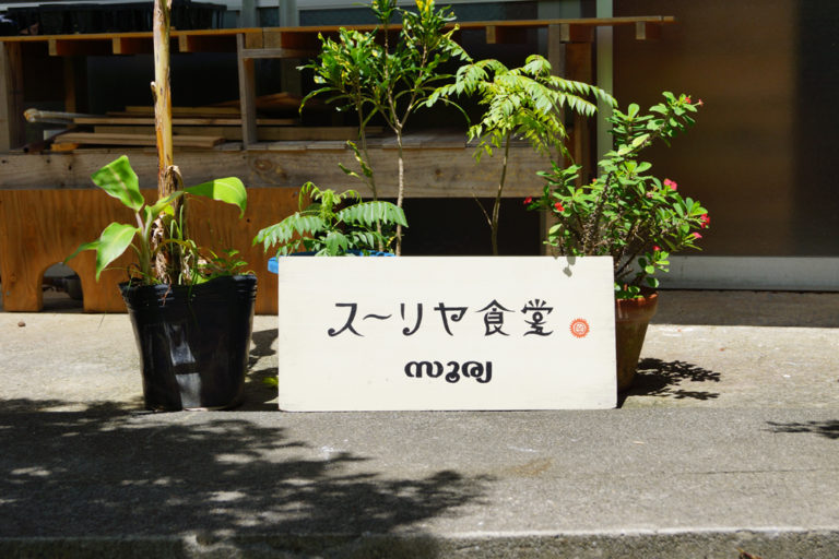 okinawa201815_gobouchacom