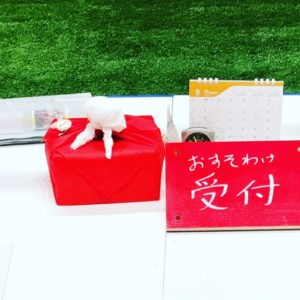 おすそわけ参加もOK…! 人気の『BENTO おべんとう展』を体験