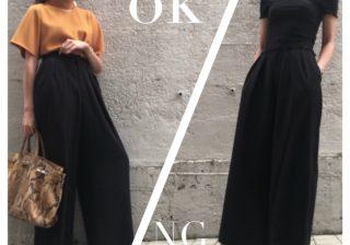 恥ずかしい…アラサーはやめたほうがいい「黒ワイドパンツのNGコーデ」 | デイリーアイテム着回し3Days #88