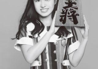 乃木坂46・伊藤かりんの将棋愛がすごい! まず最初に観るべき人は…?