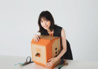 乃木坂46・西野七瀬「癒し系のRPGが好き!」熱中しているゲームは?