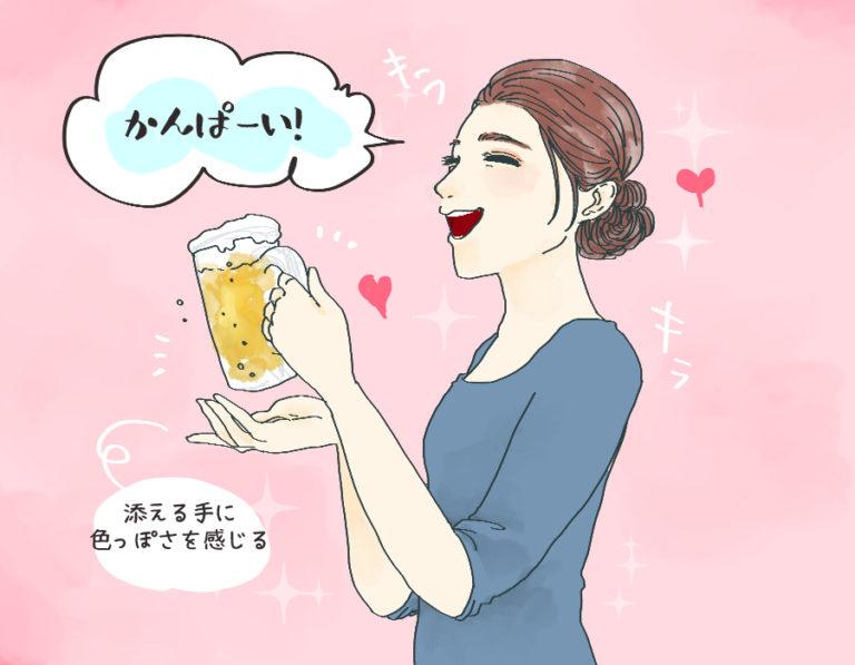 モテ仕草4