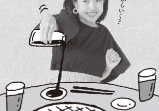 """横澤夏子が解説! """"いい女""""が焼肉店ですべきこととは?"""