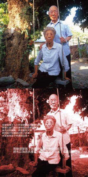 愛についてアジアン・コンテンポラリー