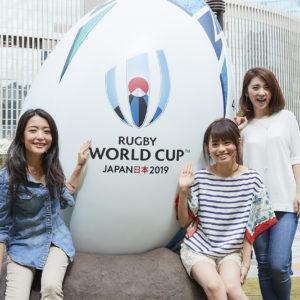 肝心のチケットは? 注目選手は? アンジャ渡部も応援、ラグビーワールドカップが来年開幕!