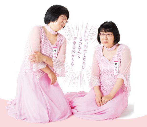 阿佐ヶ谷姉妹の画像 p1_18
