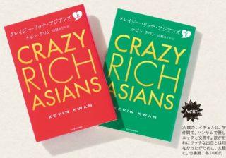 アジア版「SATC」が欧米で大ヒット! 翻訳家が制作秘話を語る