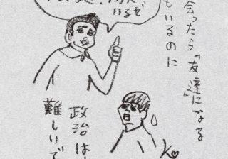「日ロ平和条約」締結で日本はどうなる? 堀潤が解説!