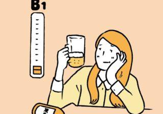 風邪をひきやすいのはビタミンB6不足が原因? 女子の栄養学