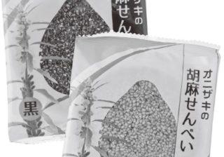 """意外! おいしく健康的な""""ご当地お菓子番付""""【西日本編】"""