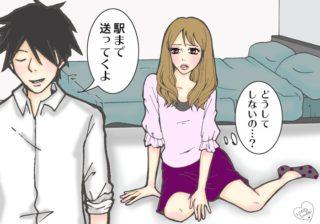 お股を触ったのに…女は欲求不満!「レスカップルの会話」覗き見|「レスなひとびと」