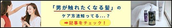 chapup誘導用_タイトル2