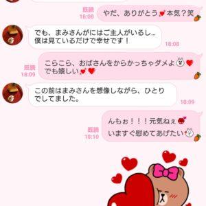 昼顔妻悶絶…年下男子から届いた「発情LINE」3選