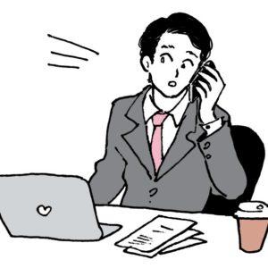 IT系よりやっぱり大企業…「人気男子」1位の仕事、趣味、SNSは?