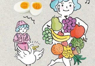 """痩せてても""""脂肪肝""""という恐怖 原因は意外な食べ物だった!"""