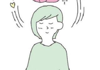 仕事中にリフレッシュしたーい! お疲れ脳を癒すグッズ3選