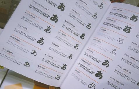 松本花奈4
