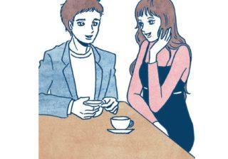占い師しいたけ.さんが教える、幸せカップルの秘訣って?