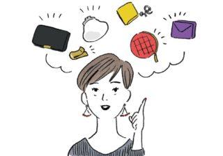 占い師しいたけ.さん直伝 なりたい自分になるための財布4タイプ