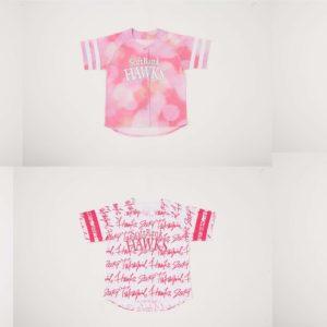 ピンクのタカガールユニフォームをもらえる!web投票中