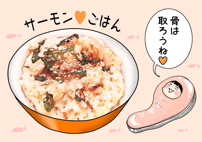 #77サーモン炊き込みご飯