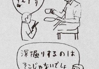 """危険地域の取材は""""自己責任""""?それとも…堀潤が解説!"""
