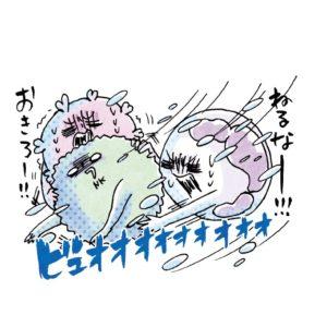 ベストは37°C! 風邪をひきやすいのは体温低下のせいだった!?