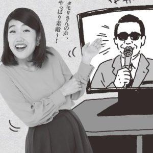 本人の前でポロッ!? 横澤夏子、大物芸能人を呼び捨てにした過去
