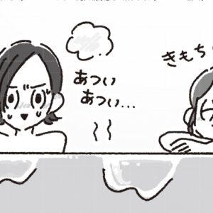 12月は柚子湯、1月は? 実は毎月違う、日本のお風呂文化