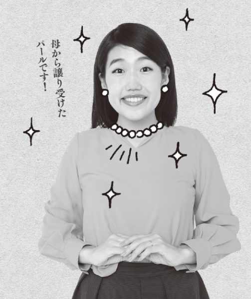 """横澤夏子「パールは""""大人になるための切符""""」 そのワケは…"""