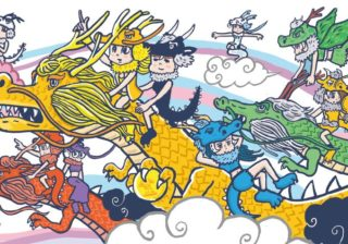 龍神を味方に! 「守護龍占い」を愛新覚羅家の末裔が解説