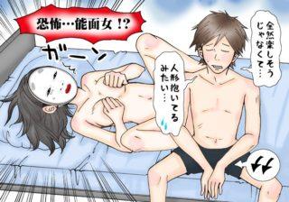 お前、人形かよ…男が急激に萎える「ベッド上の女のNG仕草」 レスなひとびと
