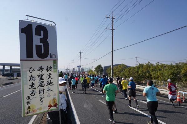 おかやまマラソン2018-4川柳2
