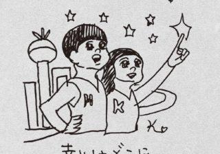 """""""平成の30年間""""は「昭和と同じ手法」で失敗の連続だった!?"""