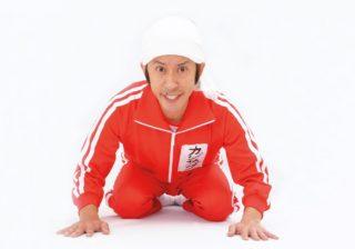 キンコン・梶原が人気YouTuberに 「嫁サプライズ」ほかオススメ3選