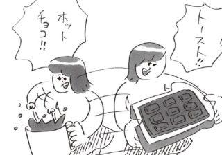 【チョコの悩み】「賞味期限が切れそう」→「あえて溶かす」 そのワケは?