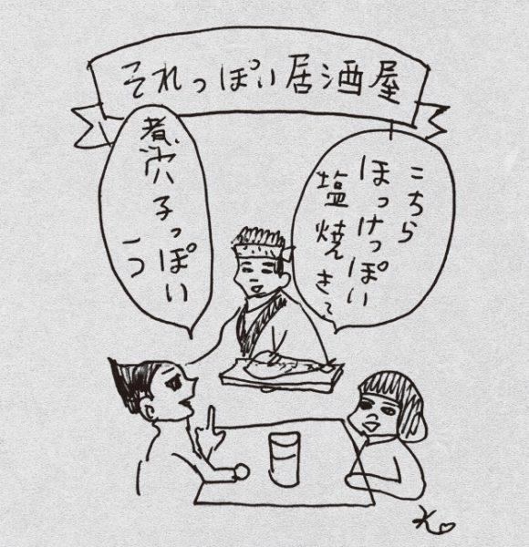 2136-社会のじかん
