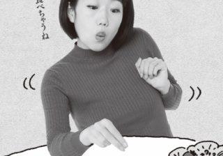 """""""食卓に落ちたもの""""を食べられる女はいい女? 横澤夏子の意見は…"""