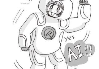 """迷ったらこの手も! AIにお任せの""""ロボット投資""""でお金を増やす"""