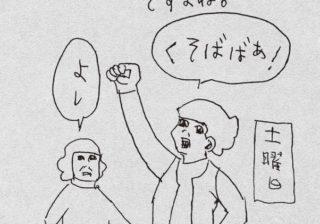 5年後なら日本も!? 仏で「黄色いベスト運動」が起こる理由