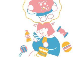 ダイエットは脳から鍛える!? 食欲に振り回されない「やせ脳」作り