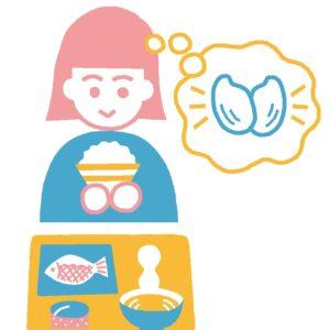 """【ダイエット】朝イチたった5秒! 呼吸瞑想で""""やせ脳""""になる"""
